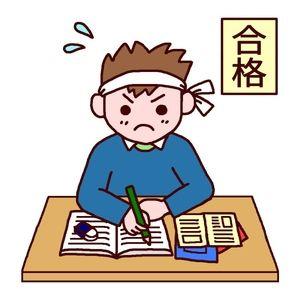 【過去問対策 ケアマネージャー 介護資格 介護士】